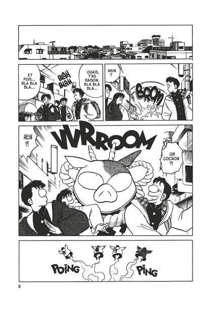Page 7 ranma 1/2 tome 30 - un amour de cochon