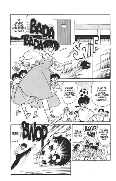 Page 7 ranma 1/2 tome 31 - la malédiction de la poupée
