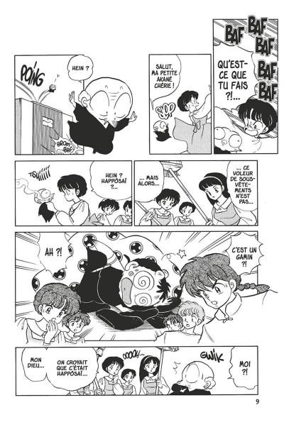 Page 8 ranma 1/2 tome 31 - la malédiction de la poupée