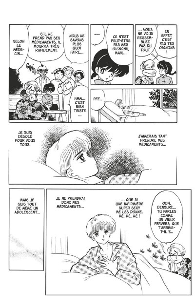 Page 0 ranma 1/2 tome 33 - les champignons magiques