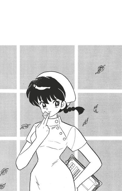 Page 6 ranma 1/2 tome 33 - les champignons magiques