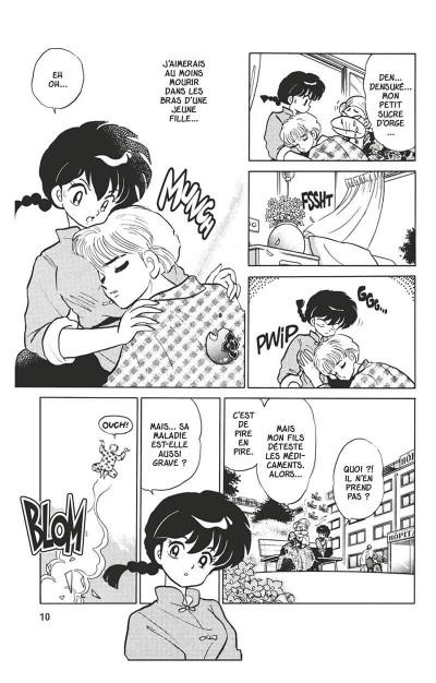 Page 9 ranma 1/2 tome 33 - les champignons magiques