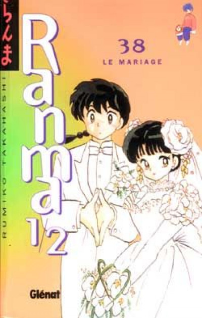 image de ranma 1/2 tome 38 - le mariage