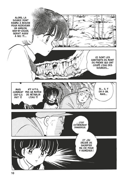 Page 8 ranma 1/2 tome 38 - le mariage