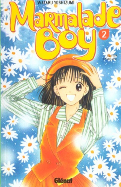 Couverture marmalade boy tome 2