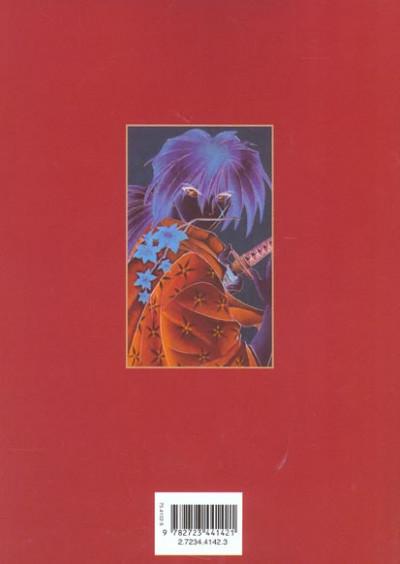 Dos kenshin le vagabond ; guide book 1