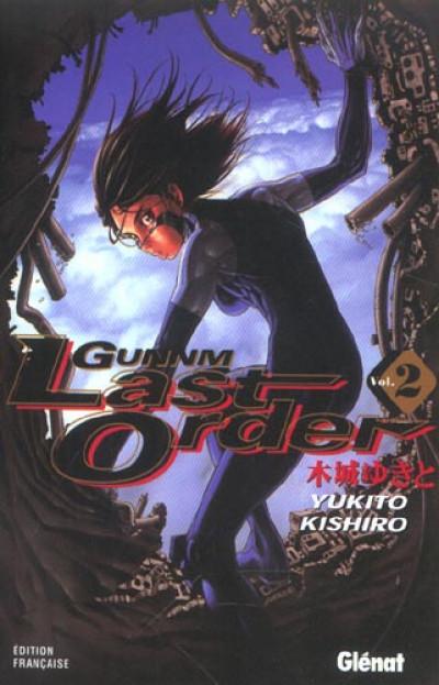 image de gunnm last order tome 2