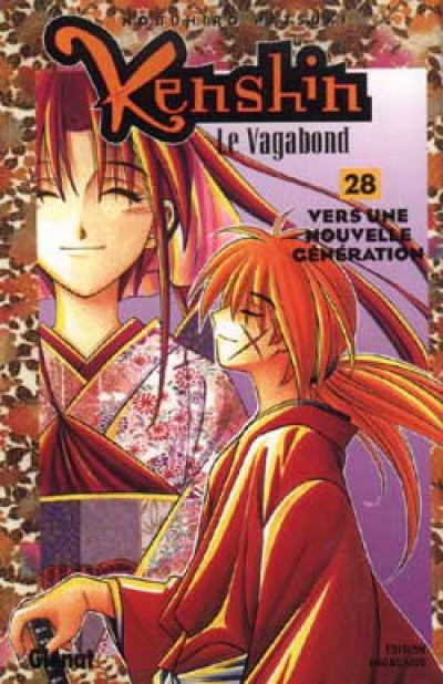 Couverture kenshin le vagabond tome 28 - vers une nouvelle génération
