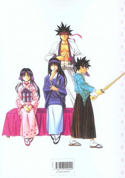 Dos kenshin le vagabond ; guide book 2
