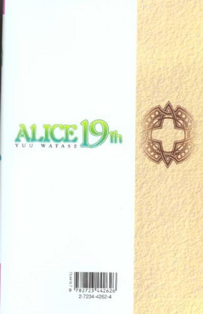 Dos alice 19th tome 2