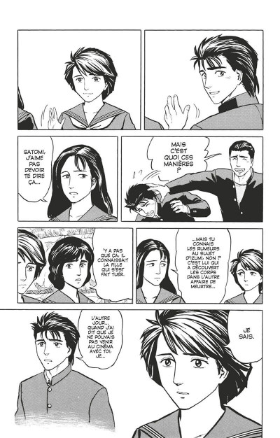 Page 6 parasite tome 6