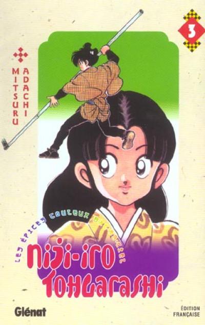 image de niji-iro tohgarashi tome 3