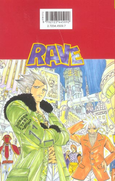 Dos rave tome 12