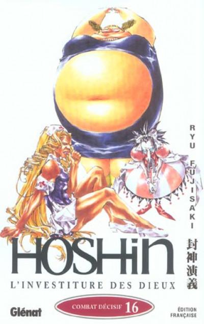 image de hôshin l'investiture des dieux tome 16 - combat décisif