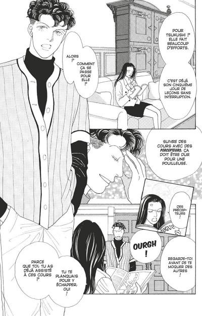 Page 9 hana yori dango tome 11