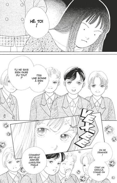 Page 0 hana yori dango tome 12