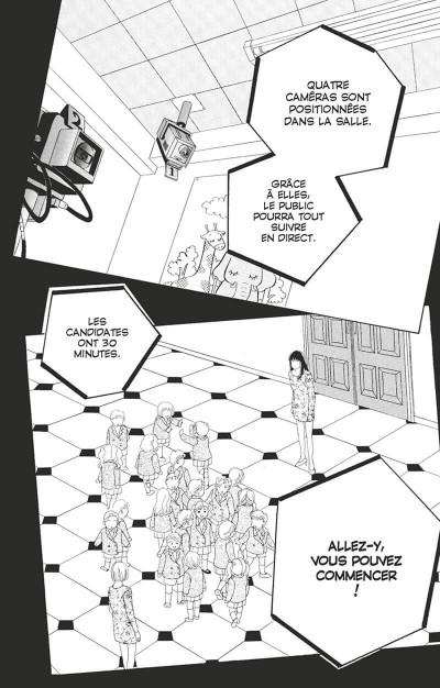 Page 4 hana yori dango tome 12