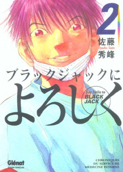 Couverture say hello to black jack tome 2