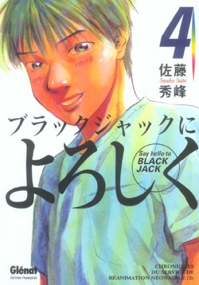 Couverture say hello to black jack tome 4