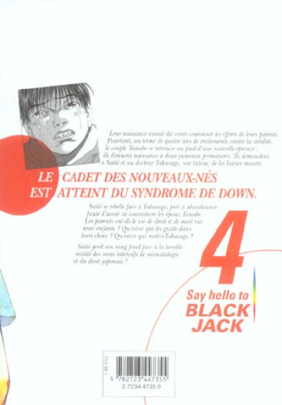 Dos say hello to black jack tome 4