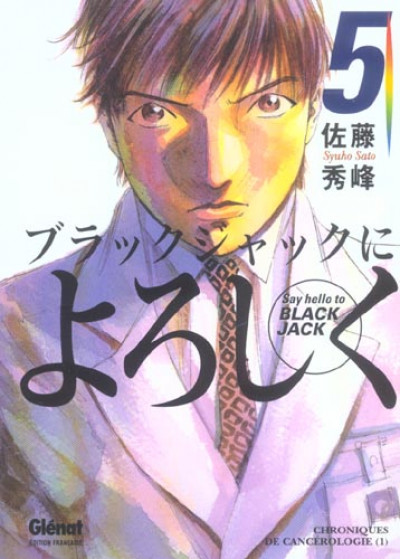Couverture say hello to black jack tome 5