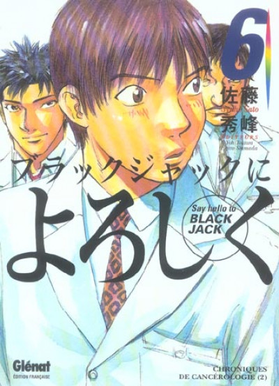 Couverture say hello to black jack tome 6