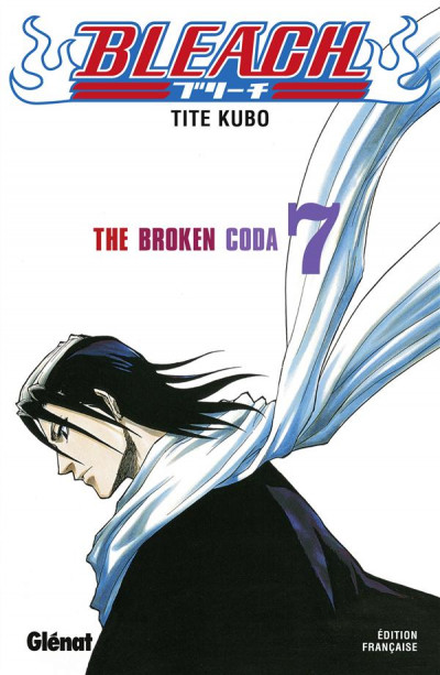 image de bleach tome 7 - the broken coda