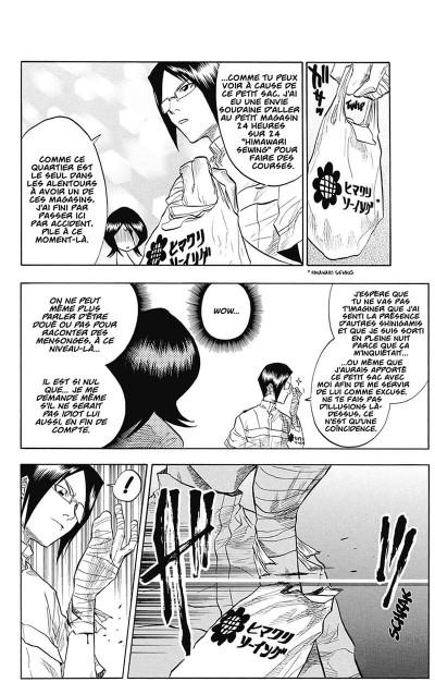 Page 7 bleach tome 7 - the broken coda