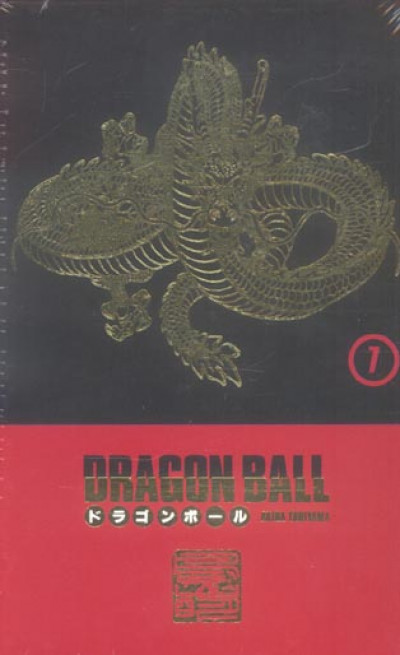 Couverture dragon ball - coffret tome 7