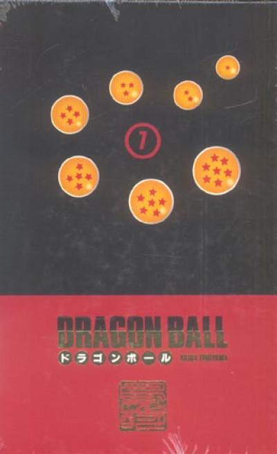Dos dragon ball - coffret tome 7
