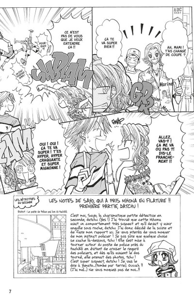 Page 8 gals tome 9