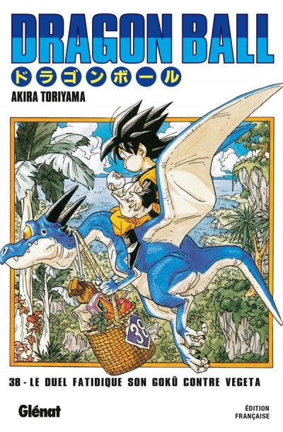 Couverture Dragon ball - éd. originale tome 38