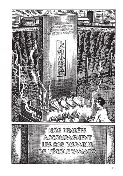 Page 5 l'école emportée tome 4