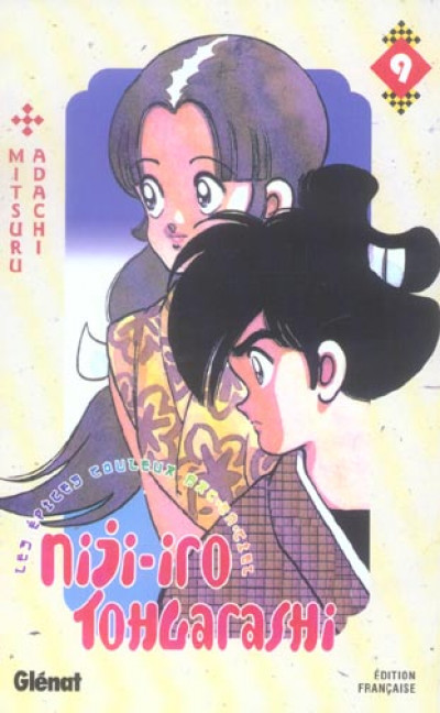 image de niji-iro tohgarashi tome 9