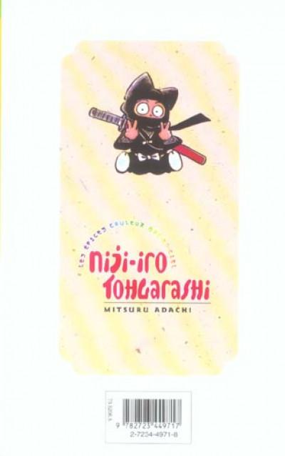 Dos niji-iro tohgarashi tome 10