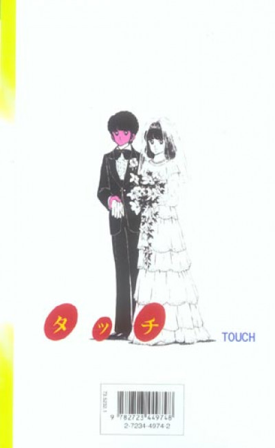 Dos touch tome 2