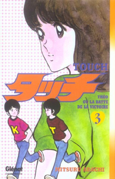 Couverture touch tome 3