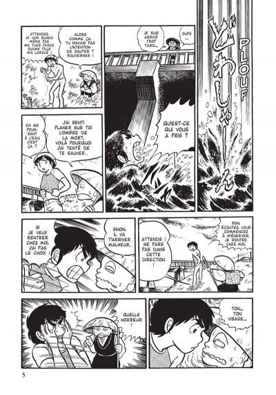 Page 6 urusei yatsura tome 1