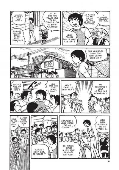 Page 7 urusei yatsura tome 1