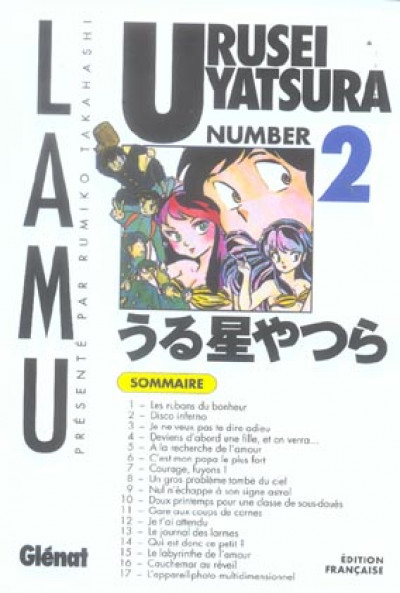 Couverture urusei yatsura tome 2