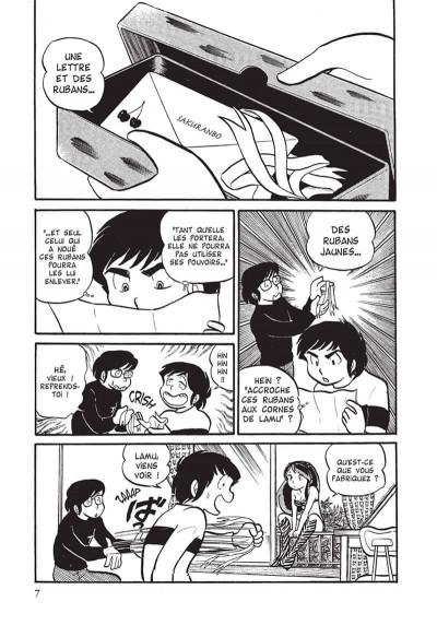 Page 8 urusei yatsura tome 2