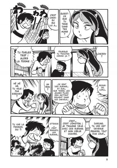 Page 9 urusei yatsura tome 2