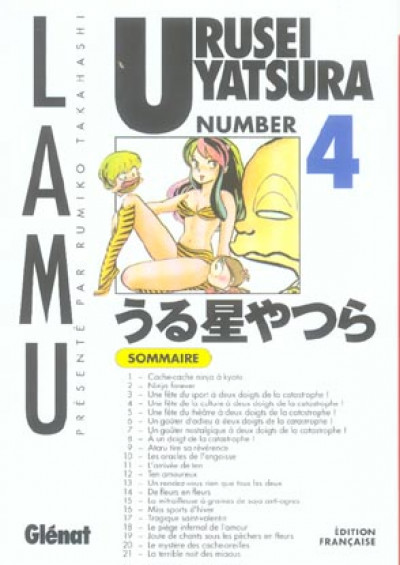 image de urusei yatsura tome 4