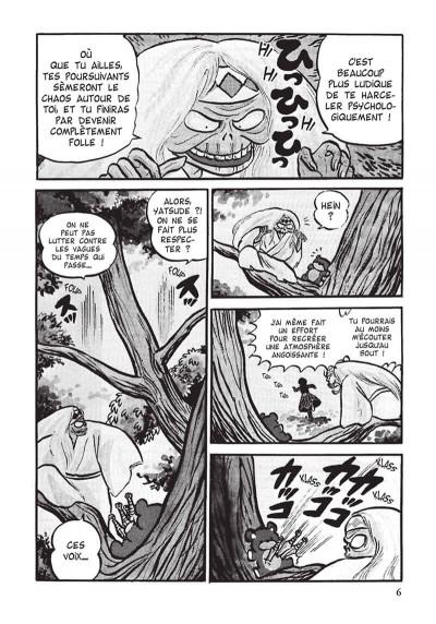 Page 7 urusei yatsura tome 4