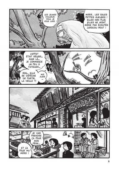 Page 9 urusei yatsura tome 4
