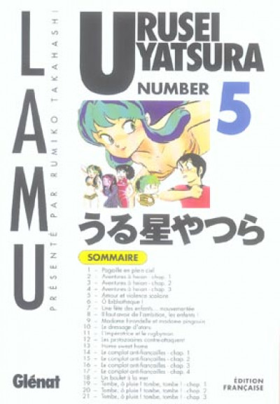 Couverture urusei yatsura tome 5