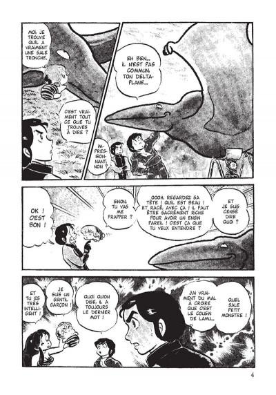 Page 5 urusei yatsura tome 5