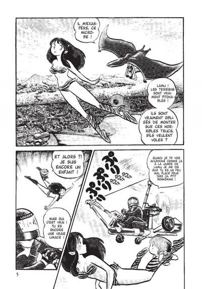 Page 6 urusei yatsura tome 5