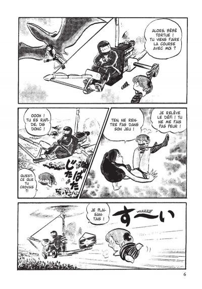 Page 7 urusei yatsura tome 5