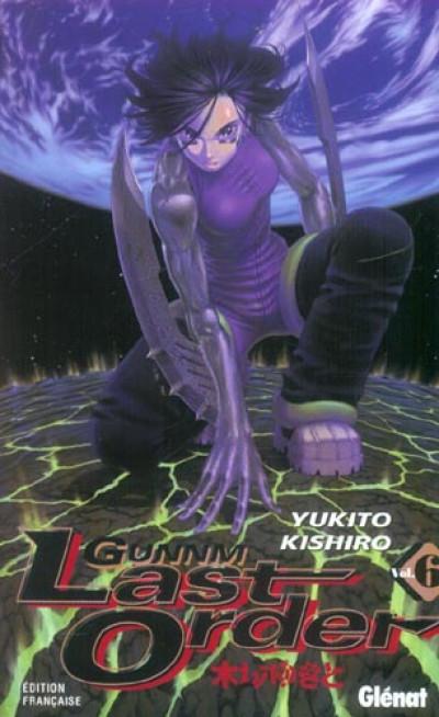 image de gunnm last order tome 6